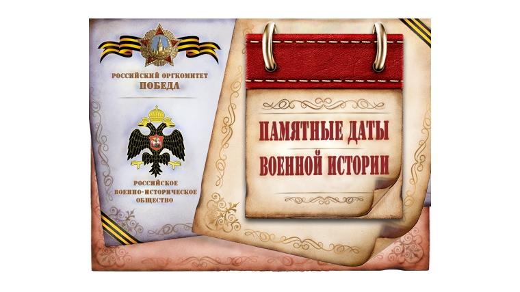 Праздники на октябрь 2015 в россии